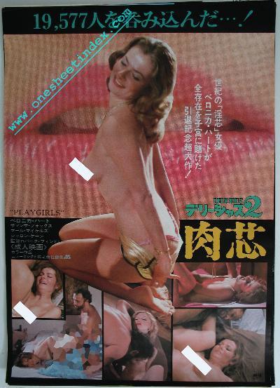 Playgirls 82