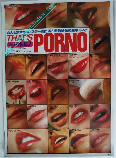 That's Porno