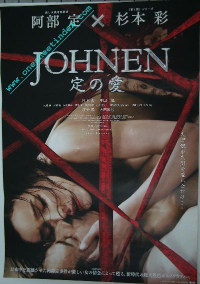 Johnen