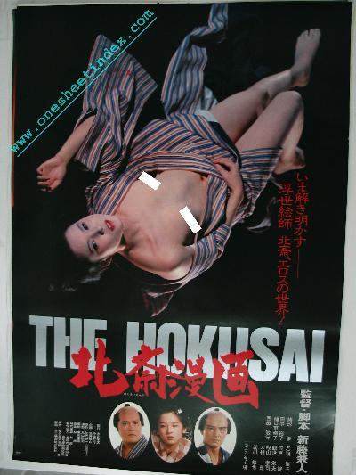 Houkusai Manga