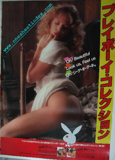 Playboy Collection 1 and 2