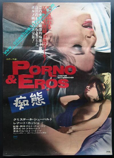 Porno and Eros