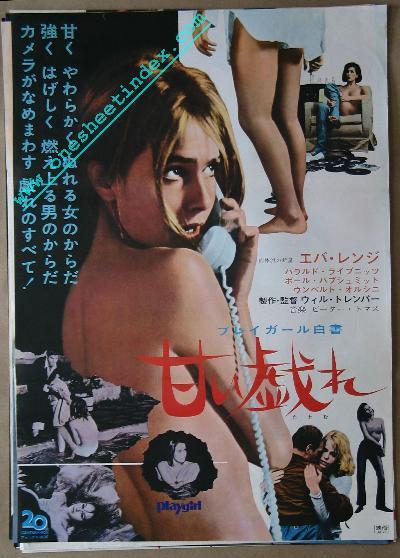 Playgirl 68