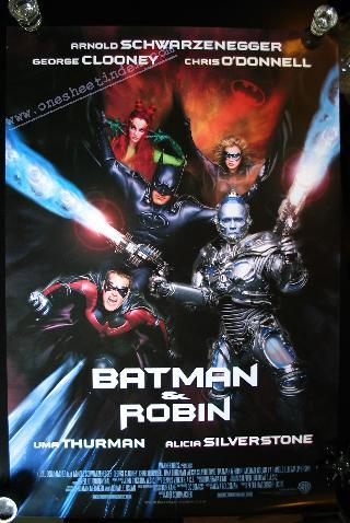 Batman 4: Batman and Robin
