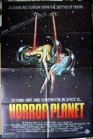 Horror Planet (Inseminoid)