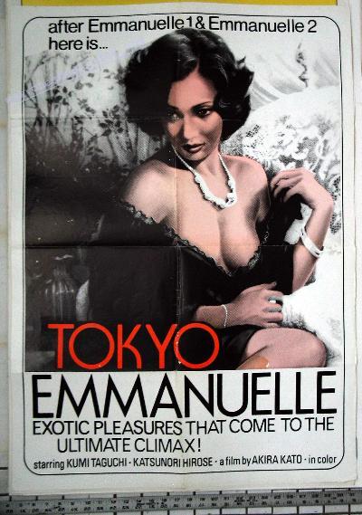 Tokyo Emmanuelle