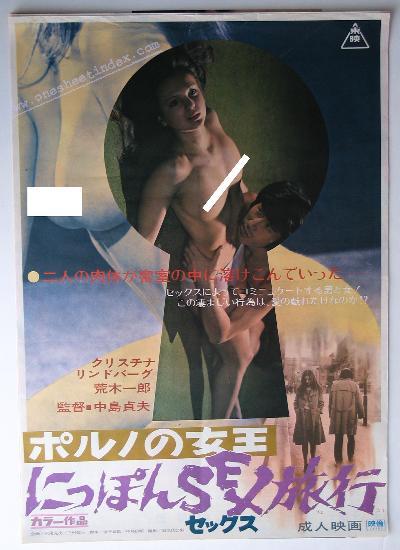 Poruno no Jyoou : Nippon Sex Ryoko
