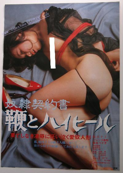 Slave Contract; Whip and High Heels