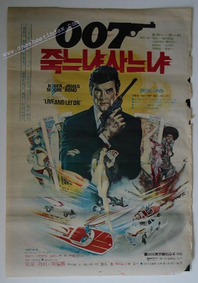James Bond: Live and Let Die