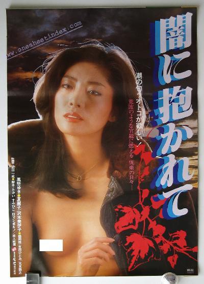 Tsuma-tachi no Seitaiken : Otto no Me no maede Ima