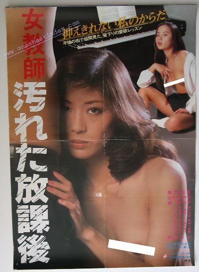 Ol Yurizoku Jukyusai