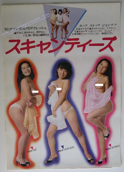 Rather sexploitation vh asian girl help