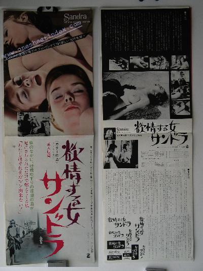Yokujou Suru Onna Sandra