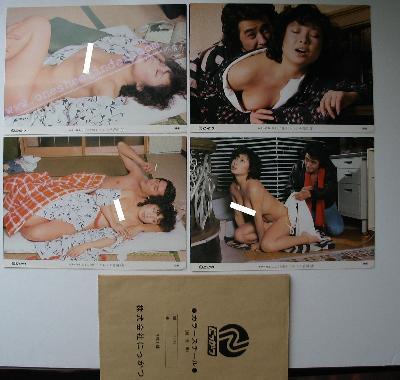 Momojiri Musume: Love Attack
