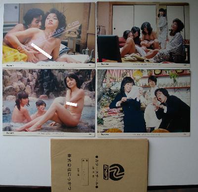 Shikijo-ama Midaretsubo