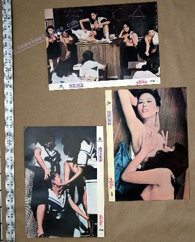 Kyofu Joshikoko: Onna Boryoku Kyoshitsu