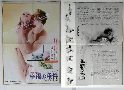 Anatomie Des Liebesakts