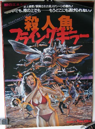 Piranha 2 : Flying Killers