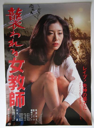 Osowareru Jokyoshi
