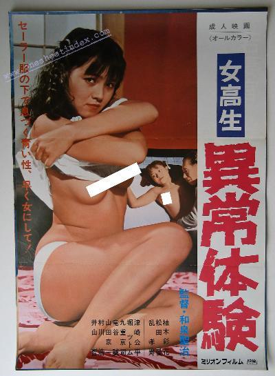 Jokosei Ijo-Taiken