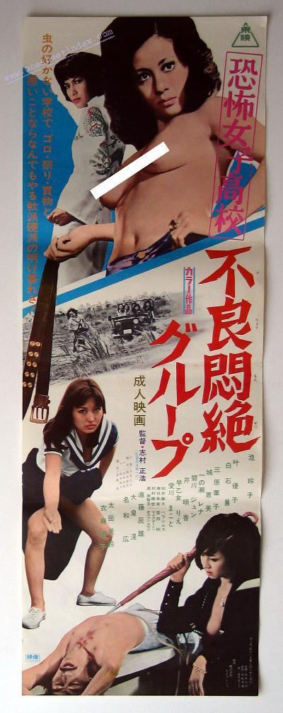 Kyofu Joshikoko