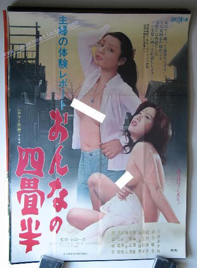Shufu No Taiken Report : Onna No Yo-Jo-Han