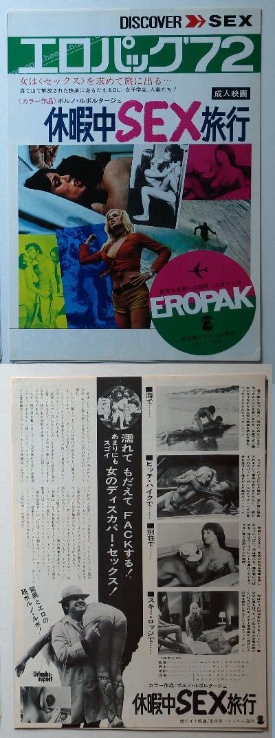 Urlaubs-report Eropak