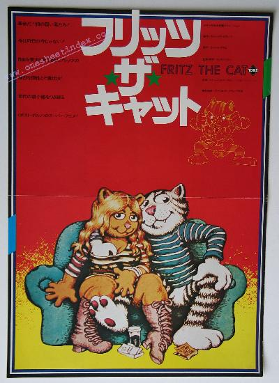 Fritz the Cat 1