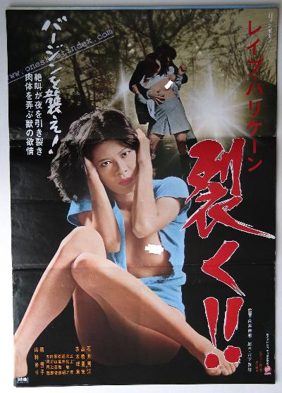 Rape Hurricane Saku