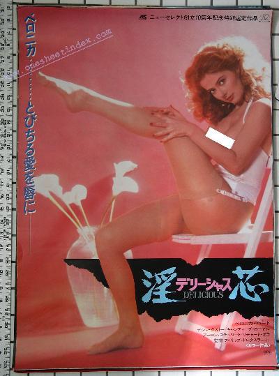 Delicious ('81)