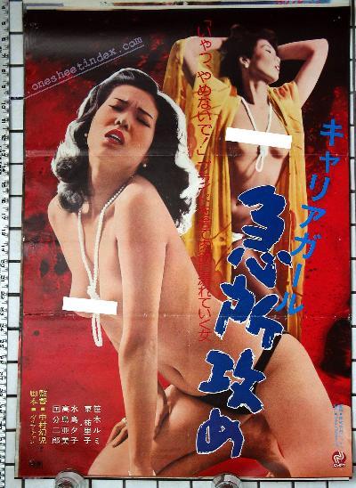 Careergirl : Kyushozeme