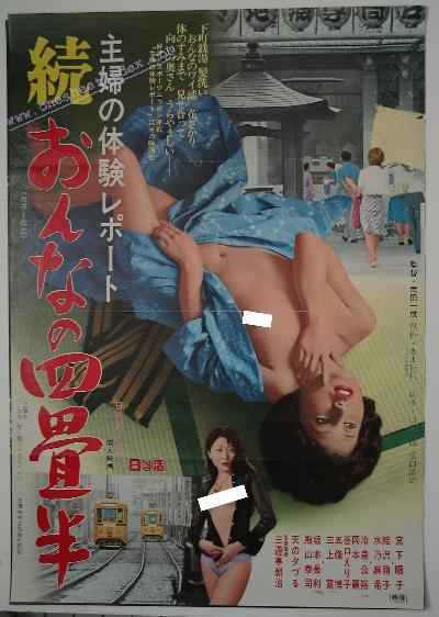 Shufu no Taiken Report : Zoku Onna no Yo-jo-han