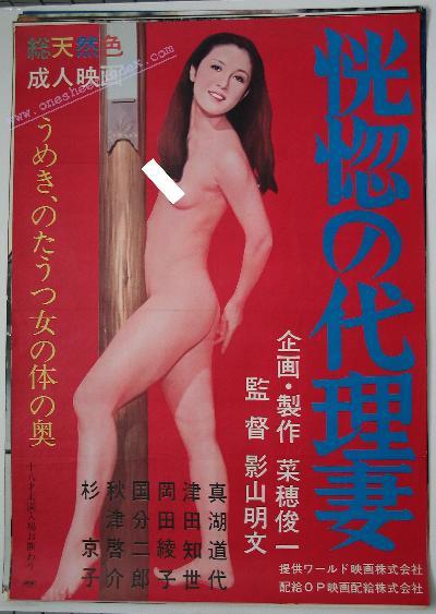 Kokotsu no Dairizuma