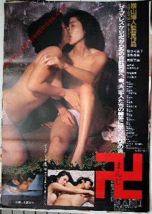 Manji 1983