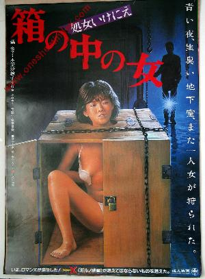 Woman in the Box 1