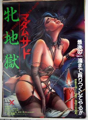 Madame Sado: Mesu Jigoku