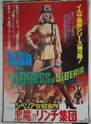 Ilsa 3: The Tigress