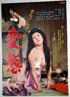 Pornoreport Hentai
