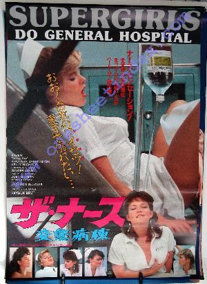 Super Girls Do General Hospital