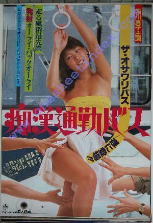 Momoiro Shintai Kensa