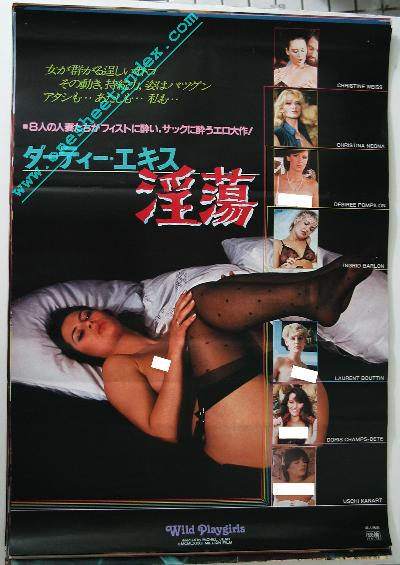 Wild Playgirls movie