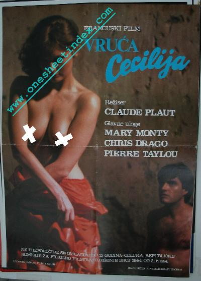 Cecilia 1983 full movie